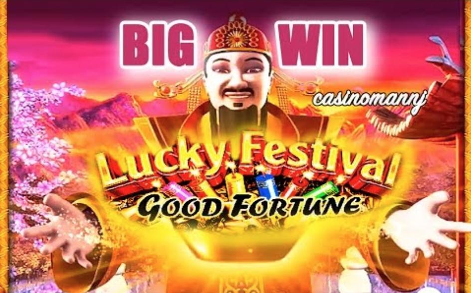 『Good Fortune』カジノスロット|打ち方・攻略・動画