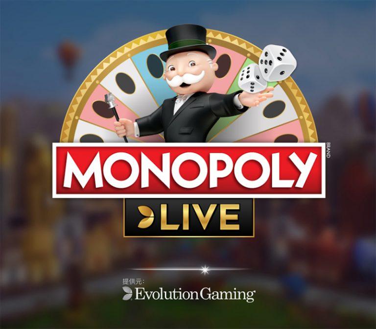 オンカジ(オンラインカジノ)でモノポリーができる!確率や配当は?