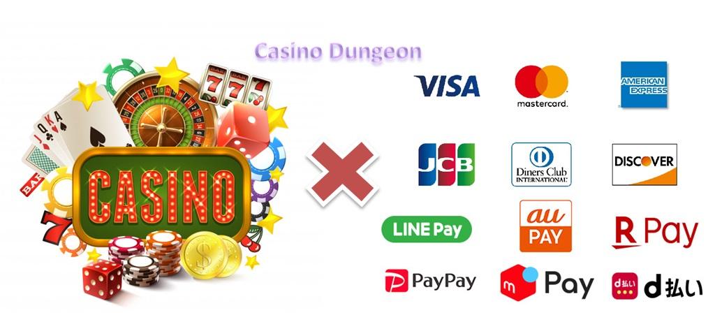 【最新版】PayPayは可能?オンカジ出入金まとめ2021年度版