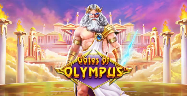 Gates of Olympus(ゲイツ オブ オリンパス)の解析(遊び方、レビュー)